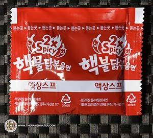#3142: Samyang Foods 10,000 SHU Hek Buldak Bokkeummyun (Nuclear Fire Noodle/2x) - South Korea