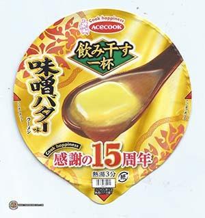 #3116: Acecook Miso Butter Ramen - Japan