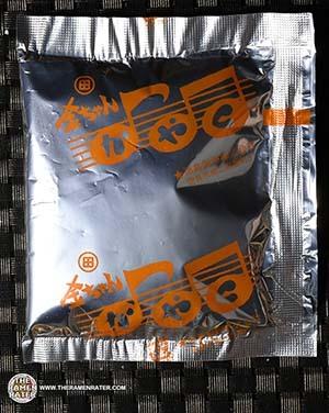 #3122: Kinchan Squid Yakisoba - Japan