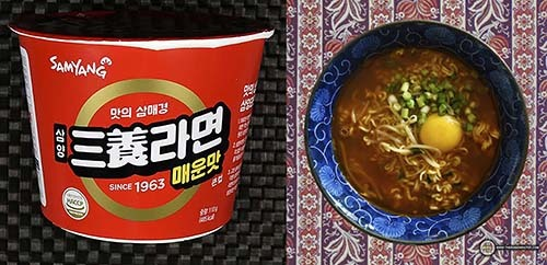 Best Korean Ramen - Samyang Foods Samyang Ramen Spicy Flavor