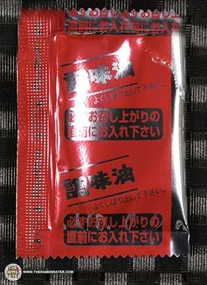 #3162: Sapporo Ichiban Mentaiko Tonkotsu Ramen - Japan