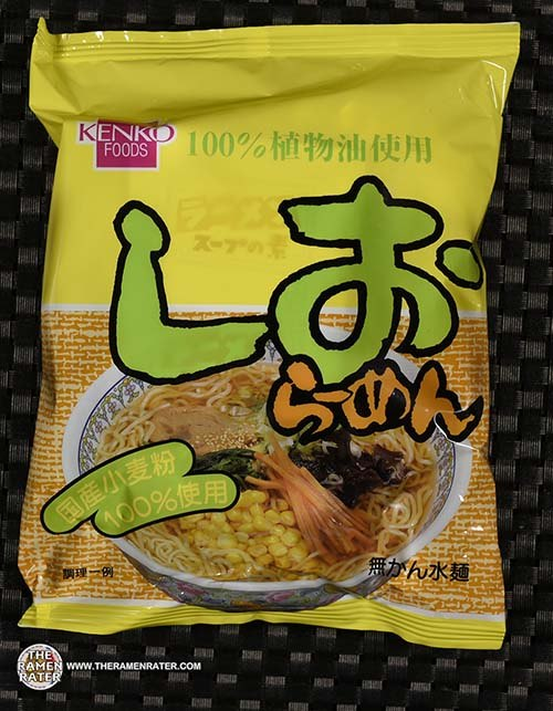 #3164: Kenko Foods Health Shio Ramen - Japan