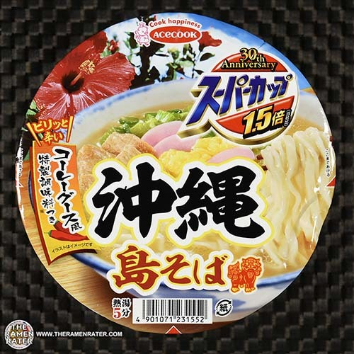 #3149: Acecook Super Cup Okinawa Island Soba - Japan