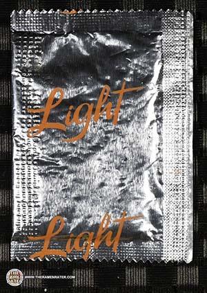 #3186: Nissin Miojo Nissin Lamen Light - Brazil