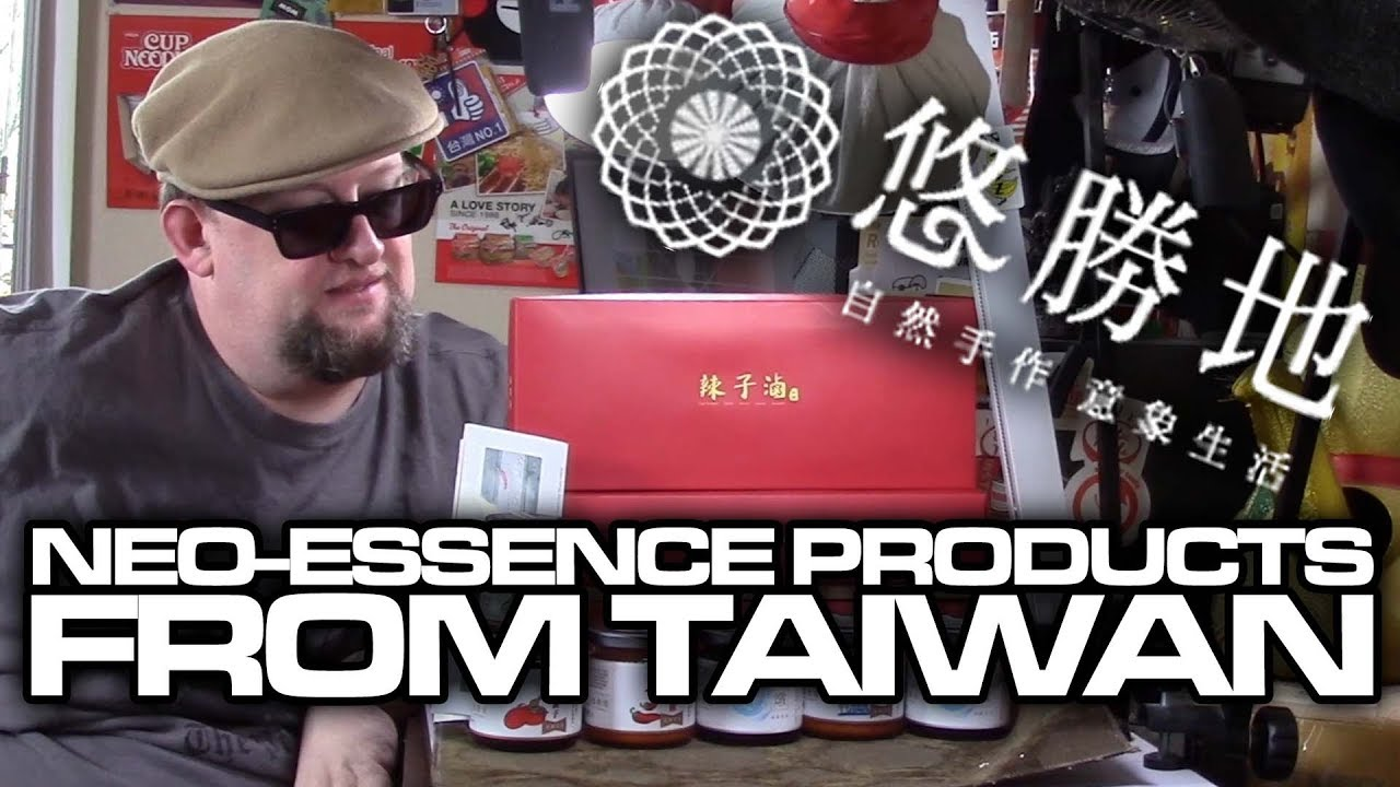 Meet The Manufacturer: Product Samples from Neo-Essence - Taiwan