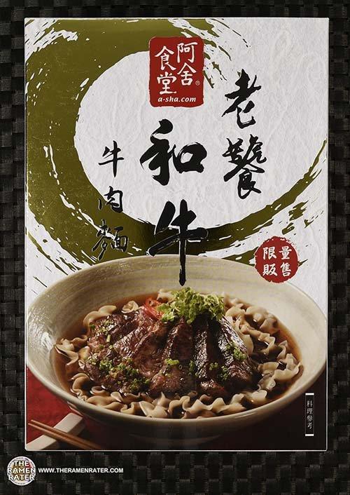#3192 - A-Sha Gourmet Wagyu Beef Noodle Soup - Taiwan
