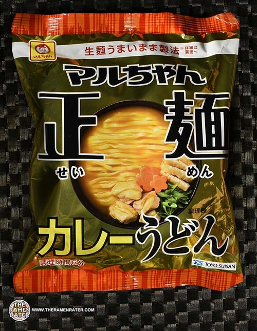 #3193: Maruchan Seimen Curry Udon - Japan