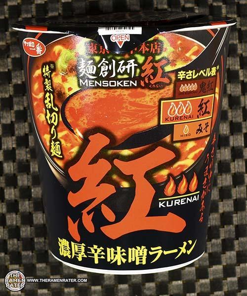 #3195: Sapporo Ichiban Kurenai Spicy Miso Ramen - Japan