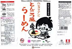#3197: Sakurai Foods Vegetarian Tonkotsu Noodle - Japan