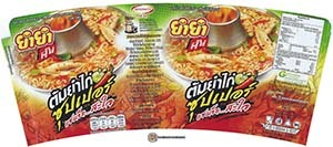 #3200: Yum Yum Instant Cup Noodles Tom Yum Chicken Super Flavour - Thailand