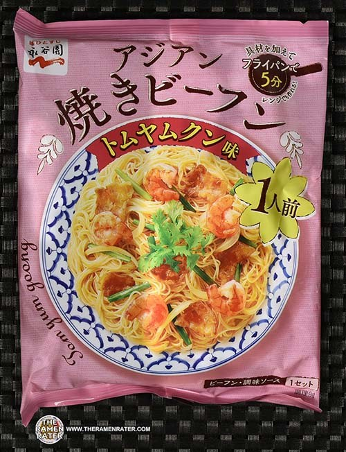 #3179: Nagatani Tom Yum Kung Rice Vermicelli - Japan