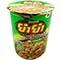 #3180: Yum Yum Tem Tem Tom Yum Moo Deng - Thailand