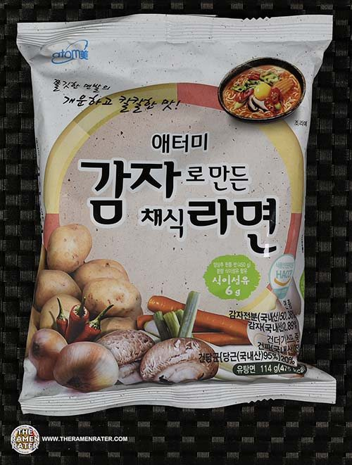 #3213: Atomy Potato Vegetable Ramen - South Korea
