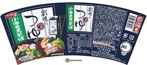 #3216: Sapporo Ichiban Small Fried Shrimp Soba - Japan