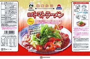 #3218: Nakaki Foods Tomato Ramen - Japan