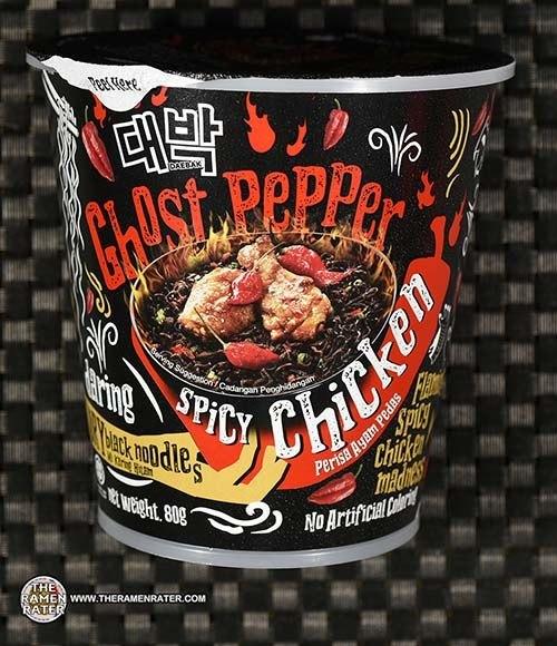 #3122: Mamee Shinsegae Daebak Ghost Pepper Spicy Chicken - Malaysia