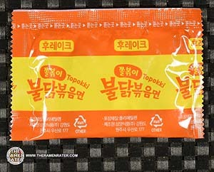 #3221: Samyang Foods Buldak Topokki Hot Chicken Flavor Ramen - South Korea