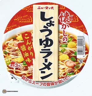 #3223: New Touch Natsukashi Shoyu Ramen - Japan