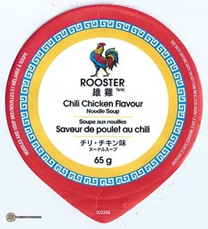 #3124: Rooster Chili Chicken Flavour Noodle Soup - Canada