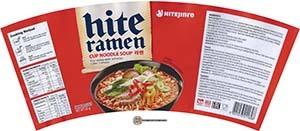 #3226: Hite Ramen Cup Noodle Soup - Russia