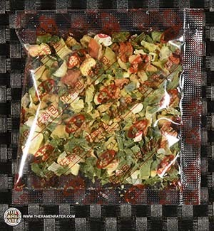 #3230: Ve Wong Dah Wei Wang Instant Noodles Artificial Premium Garlic Pork Flavor - Taiwan