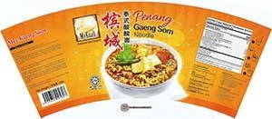 #3211: MyKuali Penang Gaeng Som Noodle - Malaysia