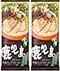 #3212: Marutai Kagoshima Black Pork Tonkotsu - Japan