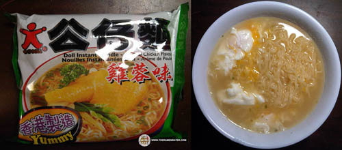 top ten hong kong instant ramen noodles best