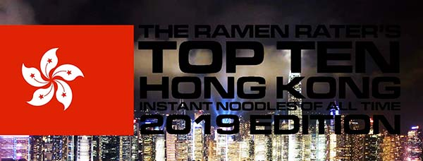 The Top Ten Best Hong Kong Instant Noodles Of All Time 2019