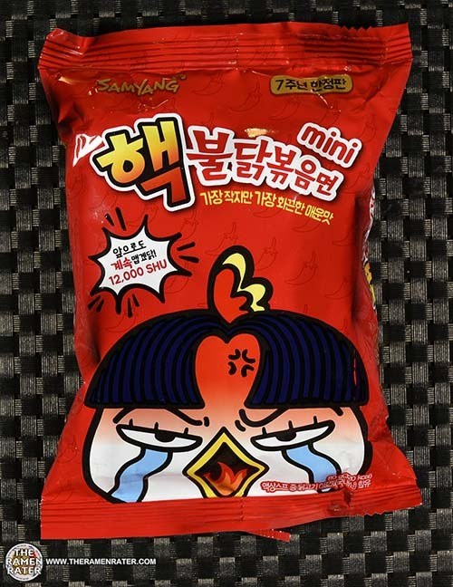 #3240: Samyang Foods Hek Buldak Bokkeummyun Mini - South Korea