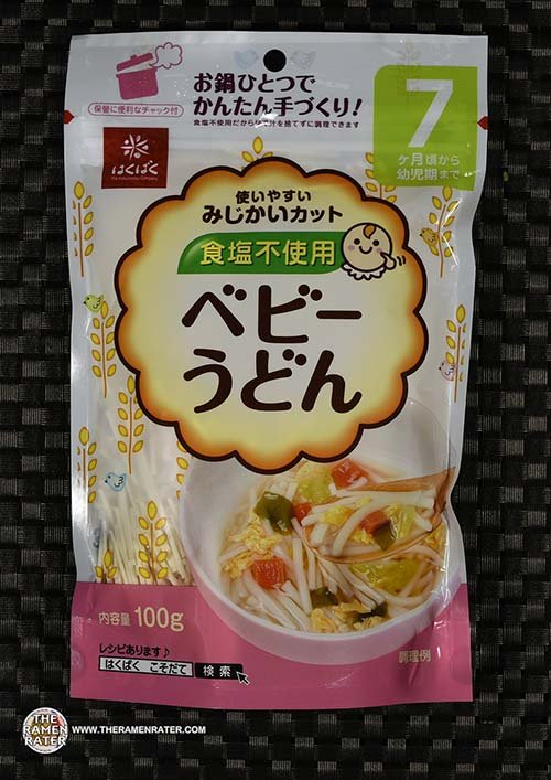 Meet The Manufacturer: #3149: Hakubaku Baby Udon - Japan
