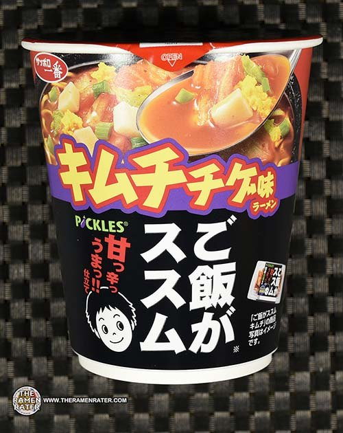 #3243: Sapporo Ichiban Pickles Kimchi Chige Ramen - Japan