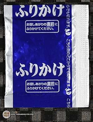 #3245: Myojo Umakara Spicy Miso Yakisoba - Japan