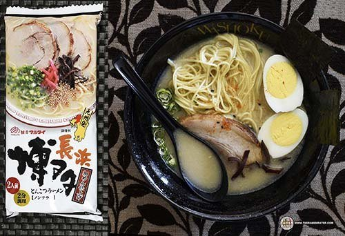 Top Ten Japanese Instant Noodles Of All Time 2019 by The Ramen Rater