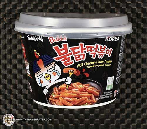 #3257: Samyang Foods Buldak Hot Chicken Flavor Topokki - South Korea