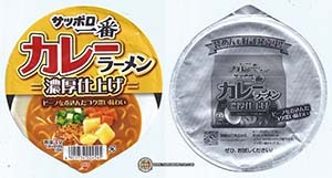 #3258: Sapporo Ichiban Japanese Curry Ramen - Japan