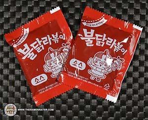 #3233: Samyang Foods Buldak Ramen Topokki - South Korea