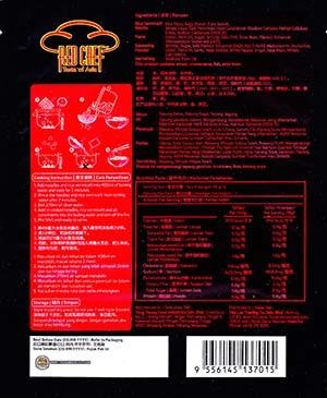 #3236: Red Chef Spicy Sakura Prawn Soup Rice Vermicelli & Noodles - Malaysia