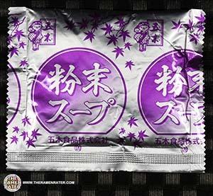 #3238: Itsuki Soba - Japan