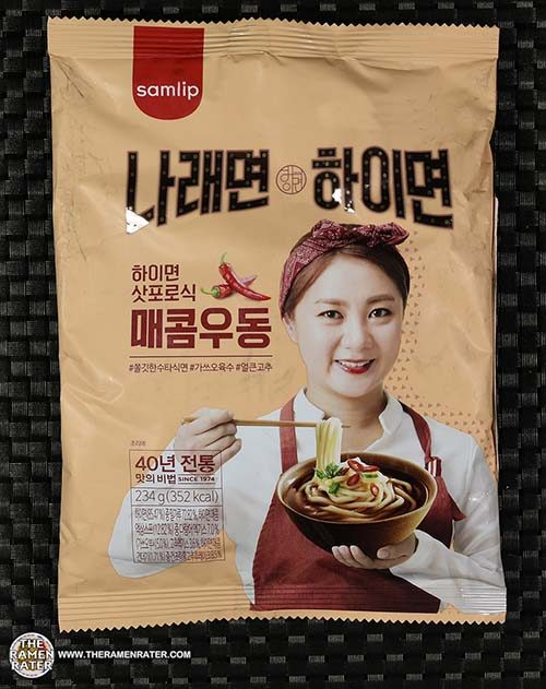 #3280: Samlip Hi-Myon Spicy Katsuo Udon - South Korea