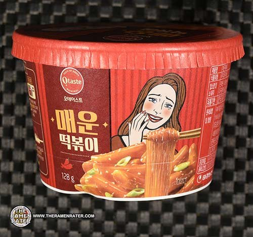 #3283: O'taste Spicy Tteokbokki - South Korea