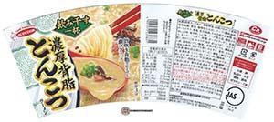 #3264: Acecook Seabura Tonkotsu Ramen - Japan