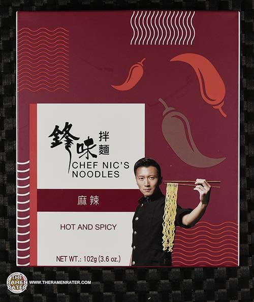 #3265: Chef Nic's Noodles Hot And Spicy - Taiwan