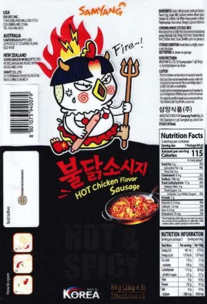 #3266: Samyang Foods Hot Chicken Flavor Sausage - South Korea