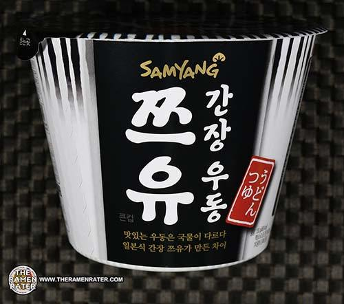 #3271: Samyang Foods Tsuyu Udon Big Bowl - South Korea