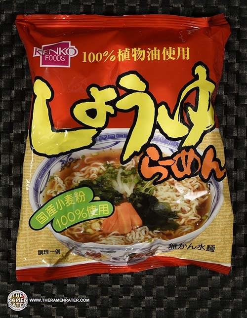 #3272: Kenko Foods Health Shoyu Ramen - Japan