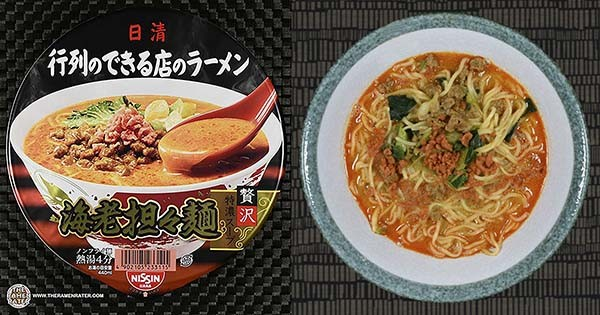 Th Ramen Rater's Top Ten Instant Noodle Bowls Of All Time 2019 Edition #2 – Nissin Gyoretsu-no-Dekiru-Mise-no-Ramen (Shrimp Tantanmen) – Japan