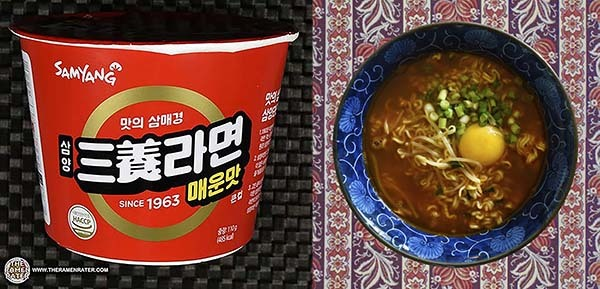#6 - Samyang Foods Samyang Ramen Hot - South Korea