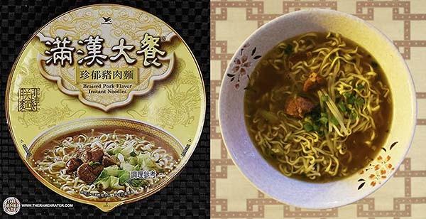 #9 – Uni-President Man Han Feast Braised Pork Flavor Instant Noodles Bowl – Taiwan