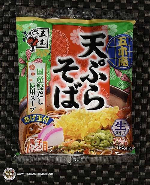 #3306: Itsuki Tempura Soba - Japan
